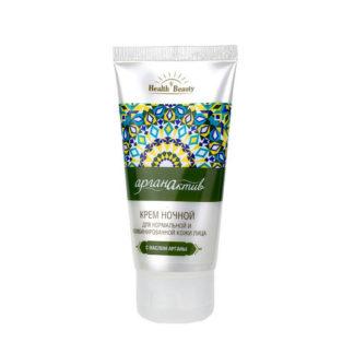 Арганактив — крем ночной с маслом арганы для нормальной и комбинированной кожи