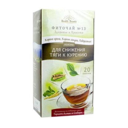 фито чай купить Alt