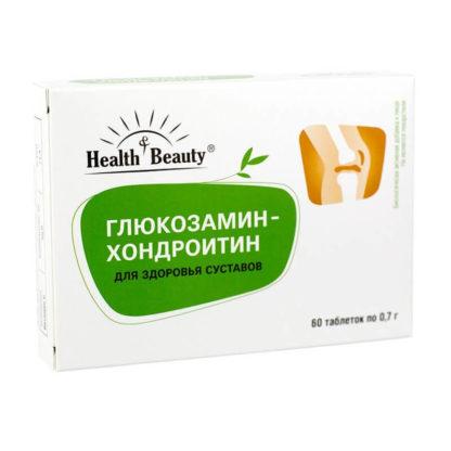 Глюкозамин-Хондроитин alt