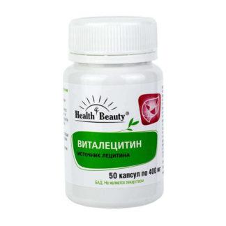 Виталецитин alt