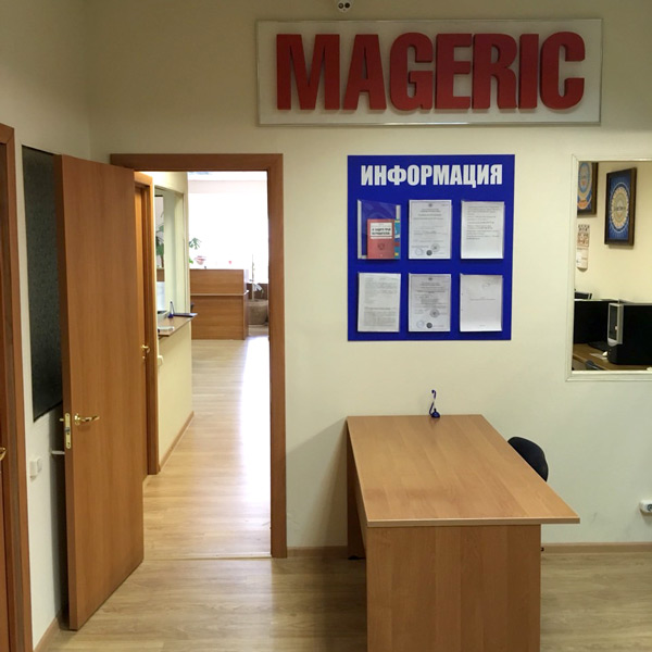 mageric-market-4