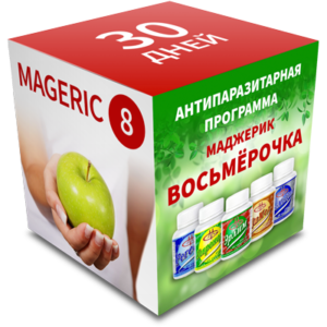 «Маджерик Восьмерочка» Антипаразитарный комплекс на 1 месяц