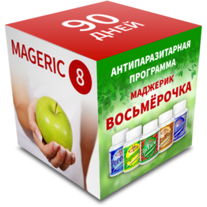 «Маджерик Восьмерочка» Антипаразитарный комплекс на 3 месяца
