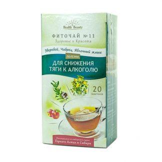 Фито Чай № 11 - для снижения тяги к алкоголю.