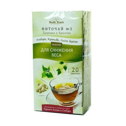 Фито Чай № 3 - для снижения веса.