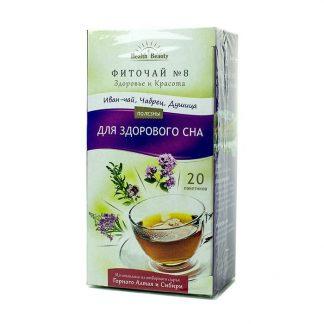 Фито Чай № 8 - для здорового сна.