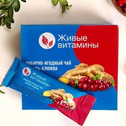 Имбирно-ягодный чай Живые витамины Вкус ИМБИРЬ- КЛЮКВА.