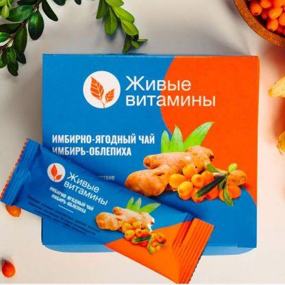 Имбирно-ягодный чай Живые витамины Вкус ИМБИРЬ-ОБЛЕПИХА.