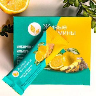 Имбирно-ягодный чай «Живые витамины». Вкус ИМБИРЬ-ЛИМОН.